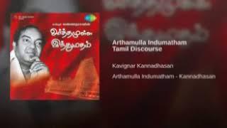Artham ulle hindu matham part 1