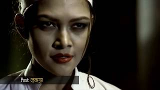 Shironamhin - Abar Hashimukh [Official Music Video] - YouTube