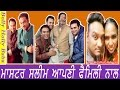 Master Saleem | With Family | Wife | Mother | Father | Childhood Pics | Son | New Songs | Movies