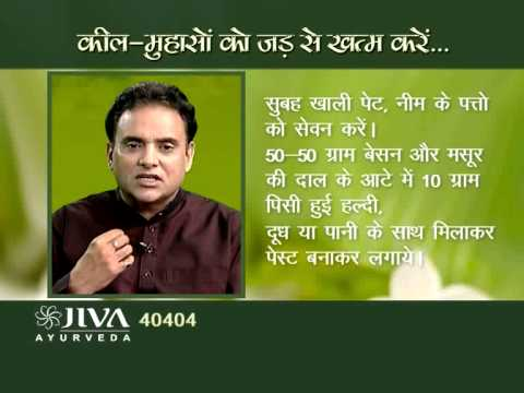 Hepatitis-Ayurvedic Causes  , Types  , Home Remedies & More  | Arogya Mantra Ep#80 ( 2  )