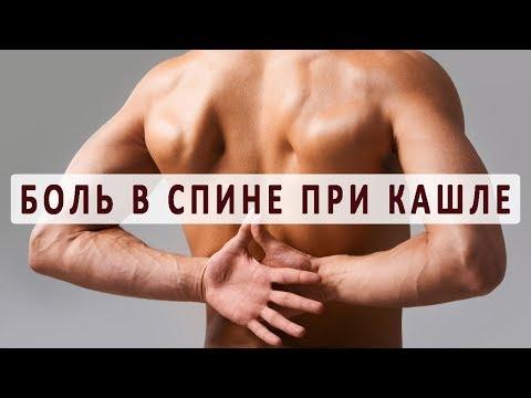 Перелом тела позвонка поясничного отдела лечение
