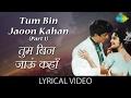 Download Lagu Tum Bin Jaun Kaha with lyricsतुम बिन जाऊं कहा गाने के बोल Pyar ka MousamAsha Parekh/Shashi Kapoor Mp3 Free