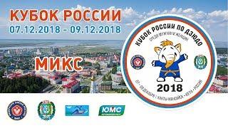 2018.12.08 Прямой эфир ХМАО Кубок России по дзюдо