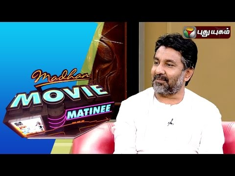 Manithan-Movie-Director-I-Ahmed-in-Madhan-Movie-Matinee-03-04-2016-Puthuyugam-TV