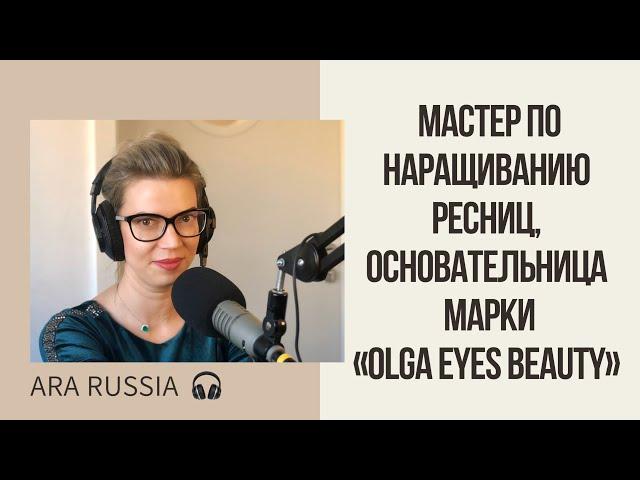 Youtube - Olga Eyes Beauty