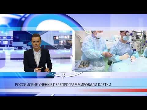 Операции по восстановлению зрения в оренбурге