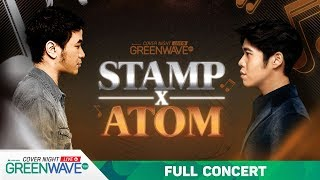 COVER NIGHT LIVE : STAMP X ATOM [ FULL ]