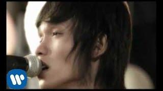 Download lagu Kangen Band Menunggu Mp3