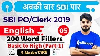 3:00 PM - SBI PO/Clerk 2019 | English by Vishal Sir | 200 Word Fillers (Basic to High)
