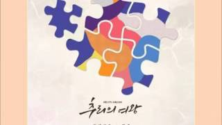 THE ADE - Day [HAN+ROM+ENG] (OST Queen Of Mystery) | koreanlovers