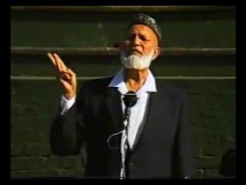 Islam and Christianity Greatest Debate (Ahmed Deedat VS Gary Miller)
