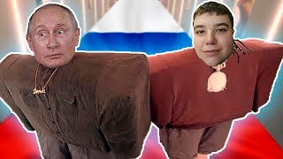 """Kanye West """"I Love It"""" RUSSIAN EDITION"""