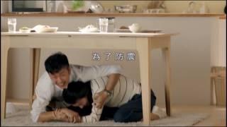 東和鋼鐵2016電視廣告(30sec 預防篇)