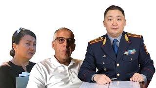 Топим генерала МВД РК и его компаньонов/ БАСЕ
