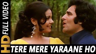 Tere Mere Yarane Ho | Lata Mangeshkar, Mohammed Rafi