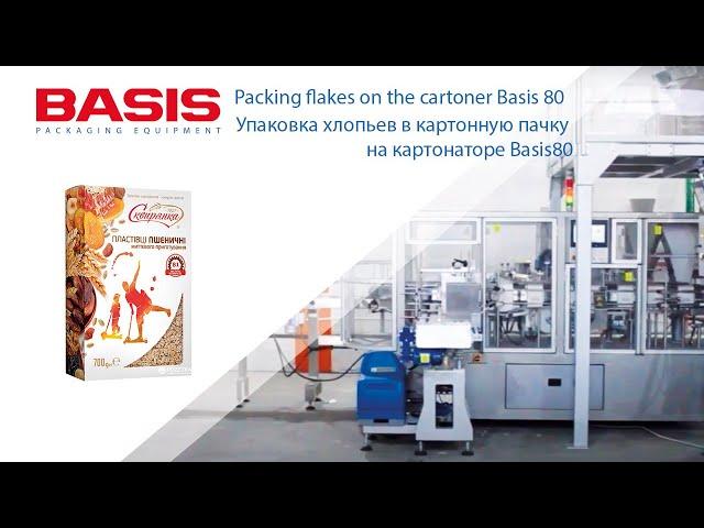 Видео: Basis40 - упаковка хлопьев в картонную пачку