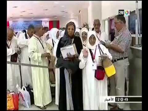 زيادة بقيمة 5000 درهم في التأشيرة السعودية
