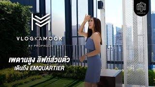 Video of Siamese Exclusive Sukhumvit 31
