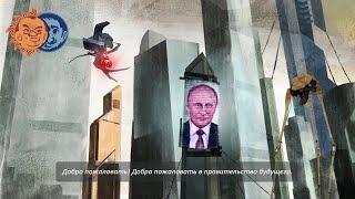 Плющев и Наки: Новый Путин, Новая Россия, RT, Иран