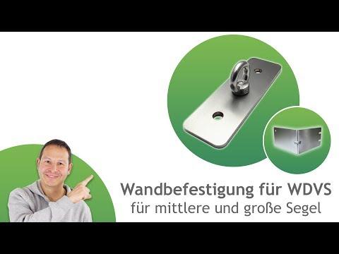 Wandbefestigung aus Edelstahl für Holz, Mauerwerk komplett und WDVS - für große Sonnensegel