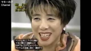 マネーの虎ベトナムNo1歌手「冷ややかな目の吉田栄作、お金を出すと言っていた虎が歌を聞いた瞬間・・・」