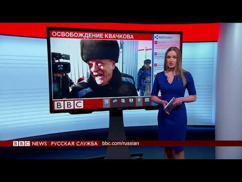 ТВ-новости: полный выпуск от 19 февраля
