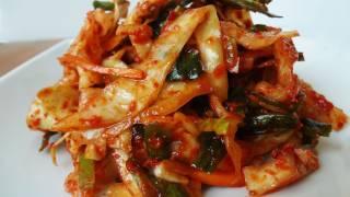 Emergency kimchi