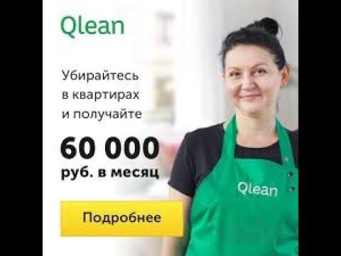 Зарабатывать в интернете онлайн