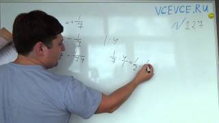 Задача №127. Алгебра 7 класс Макарычев.