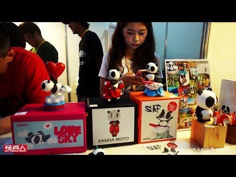 【台北國際玩具創作大展】2016 Taipei Toy Festival 影片報導 - 下篇