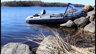 Лодки под мотор 15 л. с