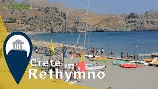 Crete | Damnoni Beach