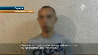 "В Саратове задержали банду ""лизунов"""