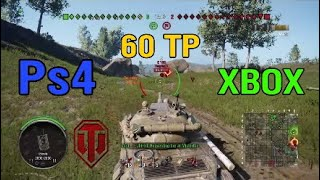 10+  Minutes of 60 TP Gameplay World of tanks(Console) Ps4/Xbox