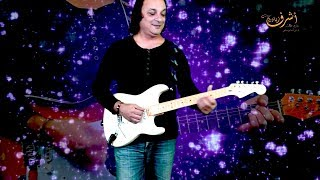 اغاني حصرية #Fender Stratocaster - #OMAR KHORSHID VERSION - JOHNY GUITAR - BY #ASHRAF ZIADA أشــــــــرف زيادة تحميل MP3