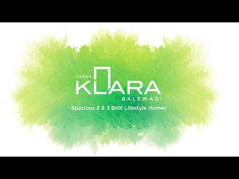 3D Tour of Gagan Klara