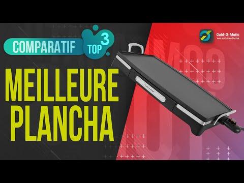 ⭐️ MEILLEURE PLANCHA (2020) - Comparatif & Avis