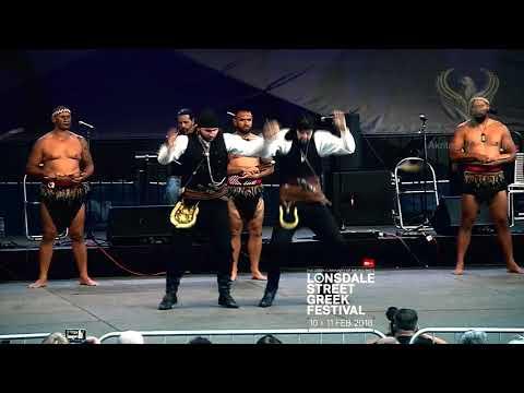 Τα highlights της παράστασης «Αργοναύτες του Ειρηνικού» στην Αυστραλία