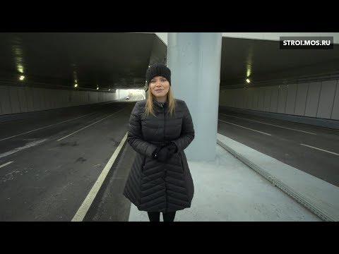 От центра Москвы до Подольска: открыт участок Варшавского шоссе в Щербинке