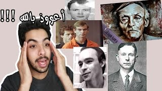 The Weirdest Last Words By Serial Killers !!! اغرب 5 جمل قالها سفاحون قبل اعدامهم