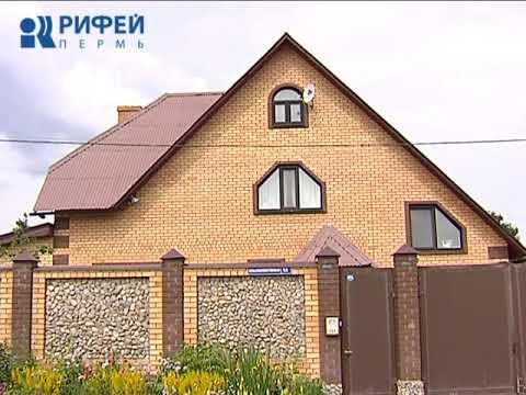 , title : 'Страхование частного дома