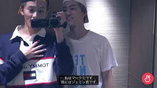 NCTルームメイト③日本語字幕