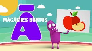Mācāmies alfabētu, Latviešu alfabēts un burtu mācība.
