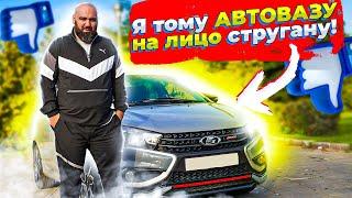 Марат Борода Колиев хейтит Автоваз   Asata Channel лучшие моменты с Автовазом №3