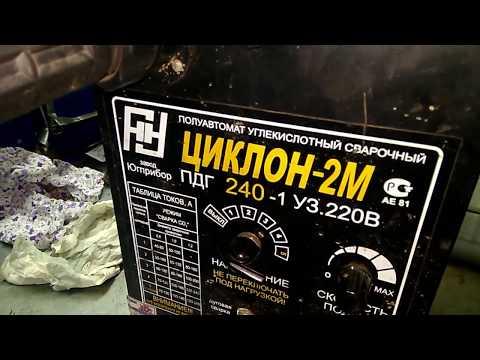 ⚡ Ремонт сварочного аппарата Циклон 2М на месте ⚡
