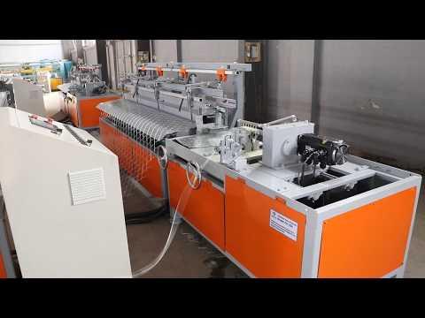 Semi Automatic Chain link machine (Cutting & weaving)
