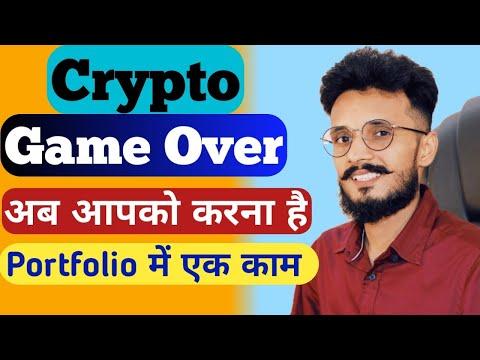 Nugara ir laimėkite nemokamą bitcoin