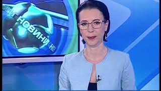 """Объектив-новости"" 10 октября 2019"