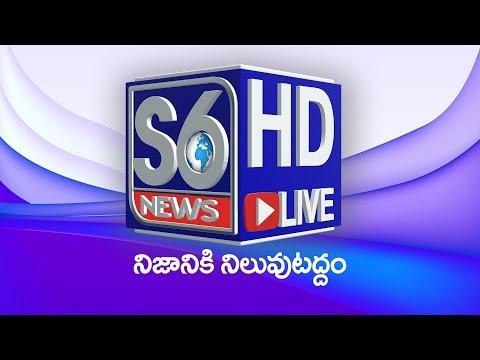 S6 BREAKING  || S6 Media Live