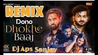 new hr song 2019 mohit sharma remix - TH-Clip